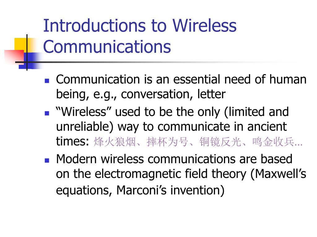 Introductions to Wireless Communications