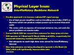 physical layer issues interplanetary backbone network