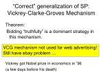 correct generalization of sp vickrey clarke groves mechanism35