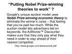 putting nobel prize winning theories to work