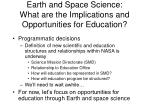 earth and space science what are the implications and opportunities for education