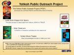 yohkoh public outreach project