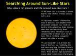 searching around sun like stars