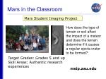 mars in the classroom