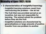 mentality of apes 1921 1928