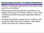 disadvantages decision tree based classification