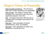 roger s theory of personality