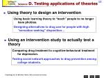 science d testing applications of theories