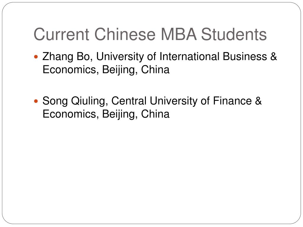Current Chinese MBA Students