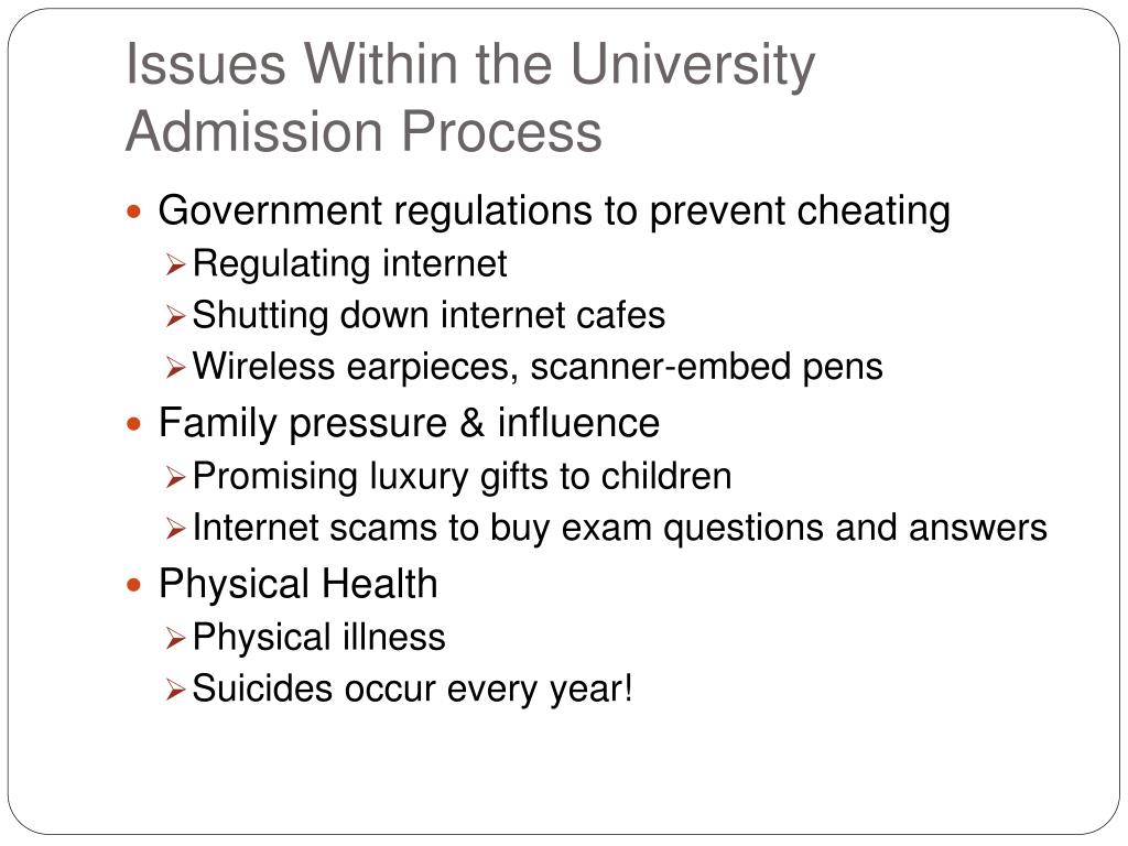 Issues Within the University Admission Process