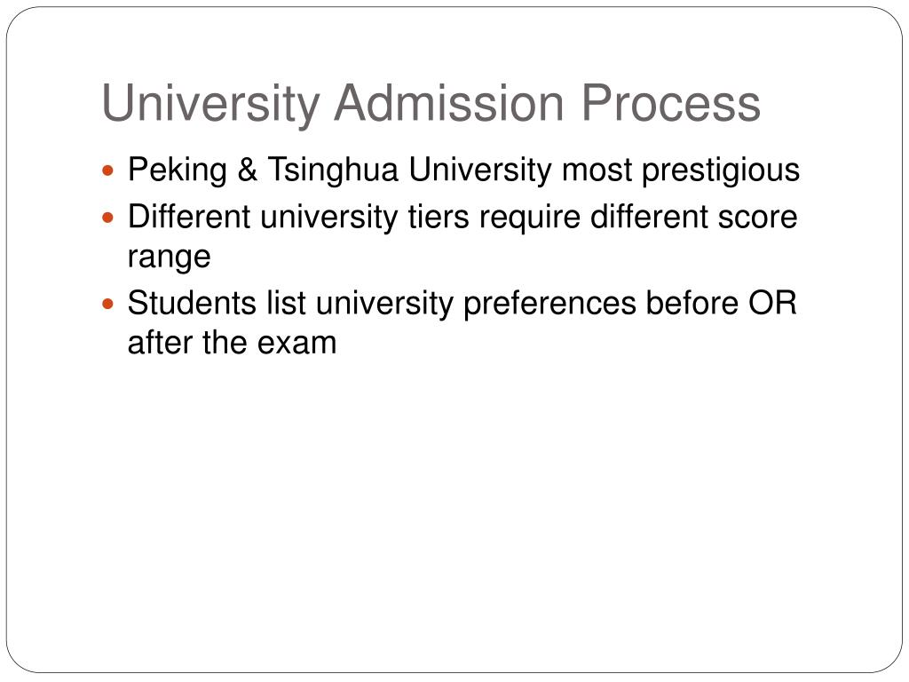 University Admission Process