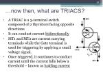 now then what are triacs