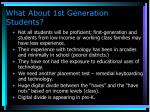 what about 1st generation students