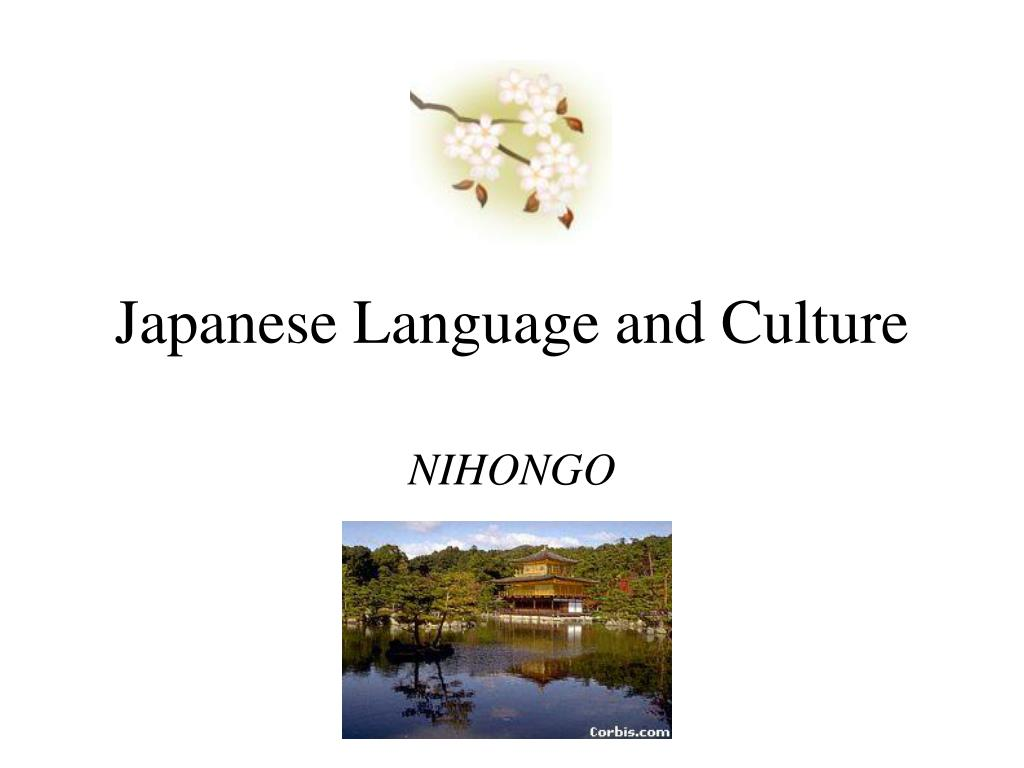 Japanese Language and Culture