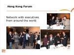 hong kong forum6