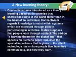 a new learning theory