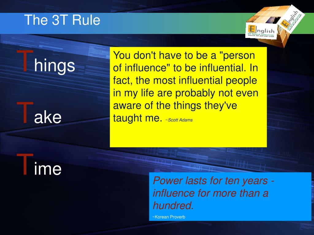 The 3T Rule