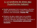 a le syndrome de stress aigu hyperthermie maligne