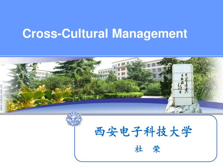 Cross cultural management l.jpg