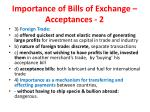 importance of bills of exchange acceptances 2