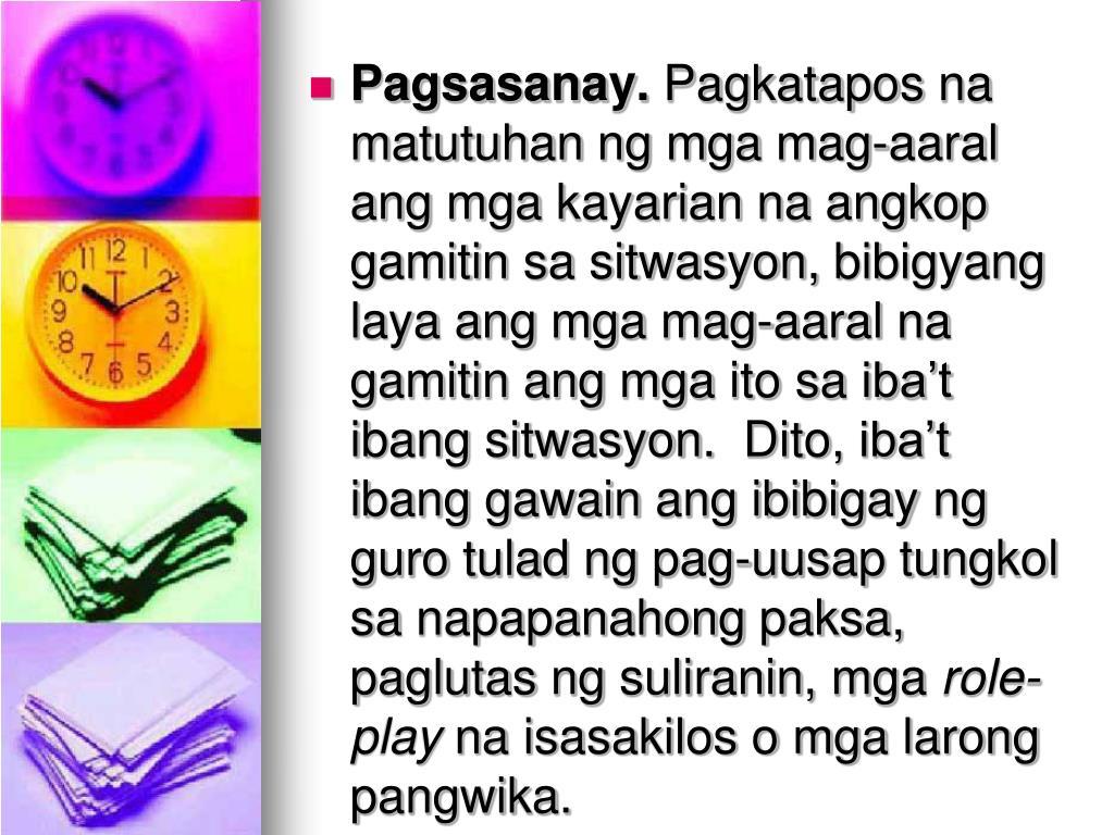 Pagsasanay