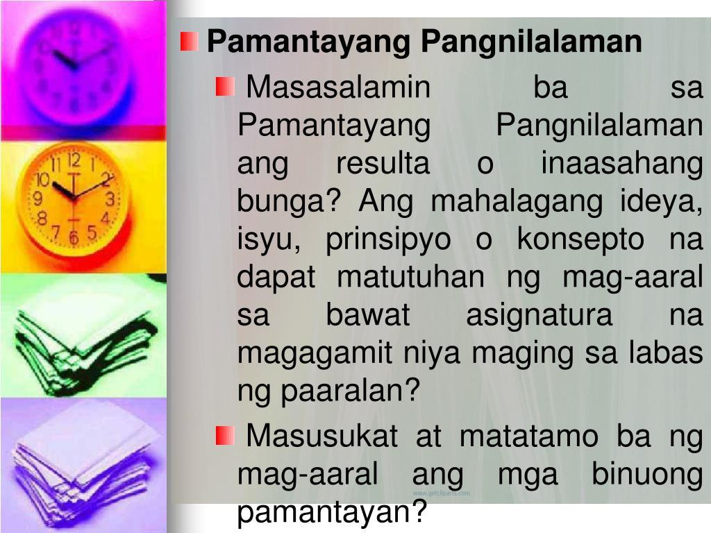 Pamantayang Pangnilalaman