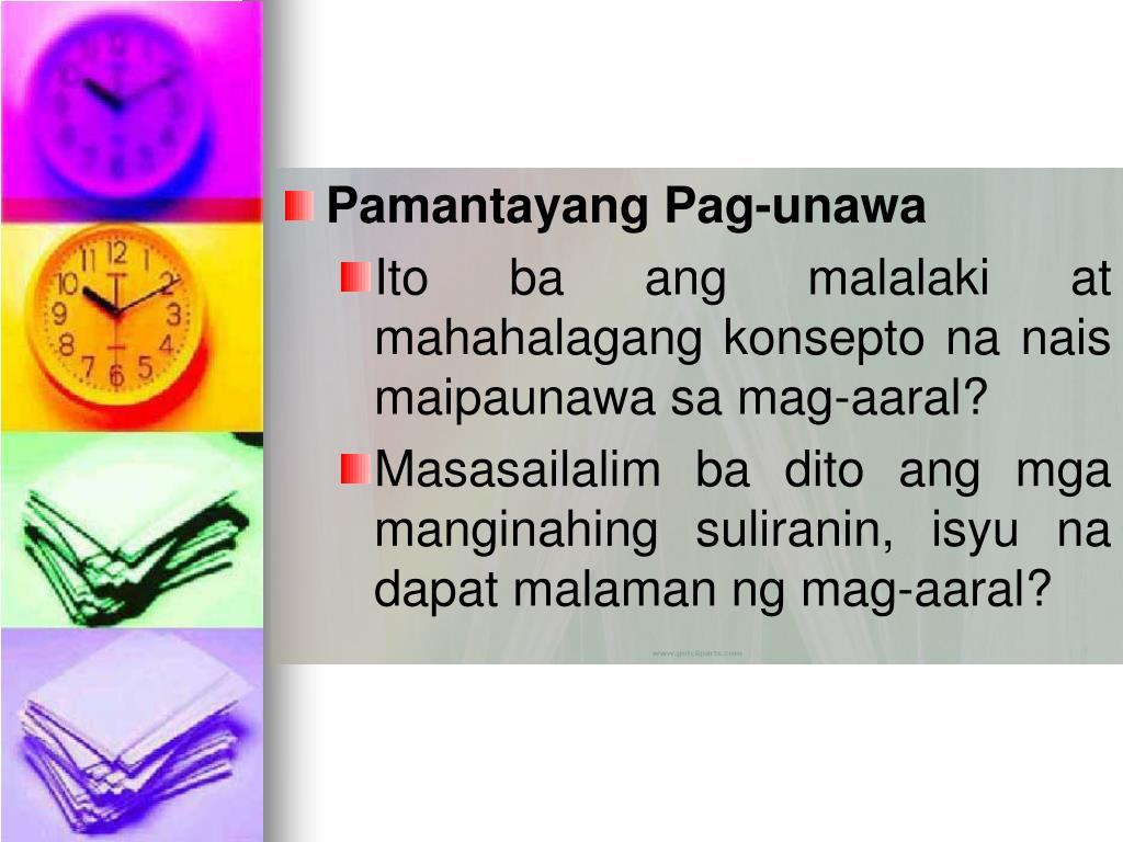 Pamantayang Pag-unawa
