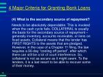 4 major criteria for granting bank loans18
