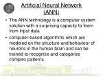 artificial neural network ann