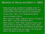 missions to venus and mars in 1960s