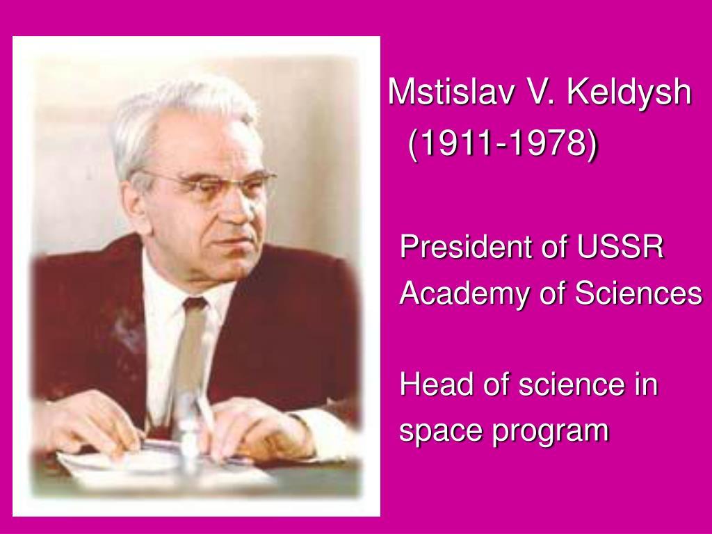 Mstislav V. Keldysh