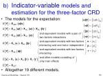 b indicator variable models and estimation for the three factor crd