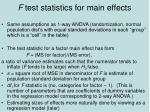 f test statistics for main effects