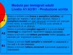 modulo per immigrati adulti livello a1 a2 b1 produzione scritta