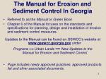 the manual for erosion and sediment control in georgia
