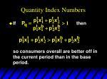 quantity index numbers5