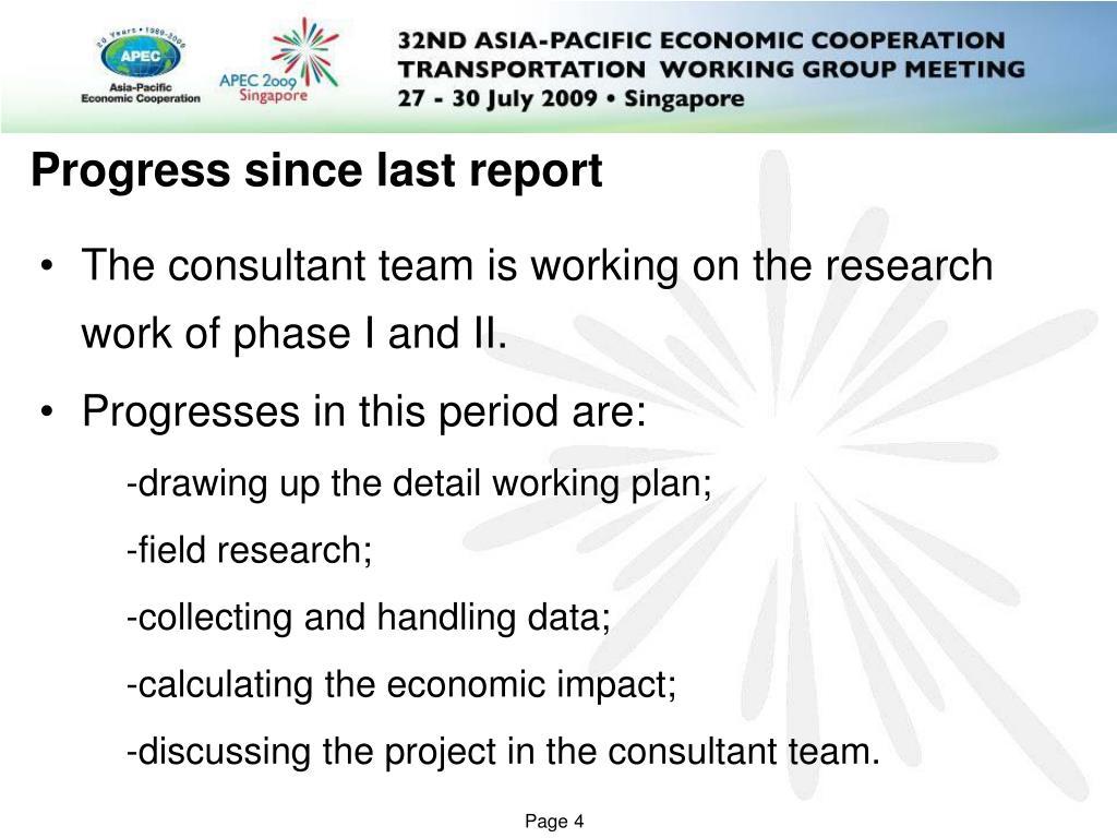 Progress since last report