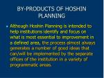 by products of hoshin planning