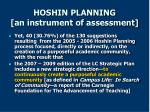 hoshin planning an instrument of assessment22