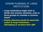 hoshin planning at large institutions