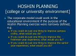 hoshin planning college or university environment