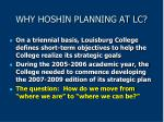 why hoshin planning at lc