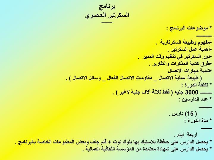 برنامج