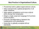 best practice in organizational culture