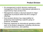 product division