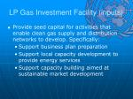 lp gas investment facility inputs