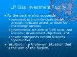 lp gas investment facility2