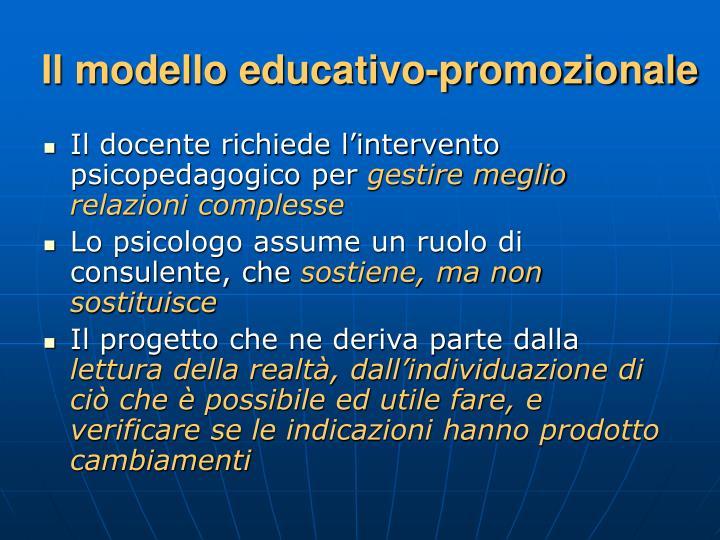 Il modello educativo-promozionale