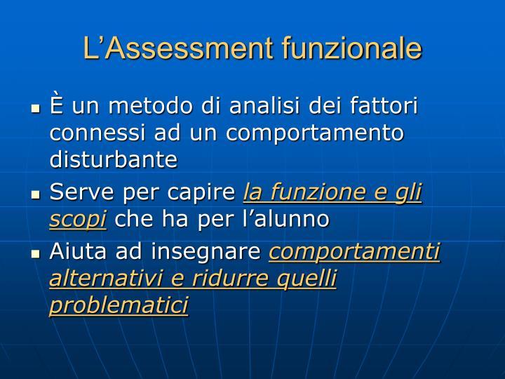L'Assessment funzionale