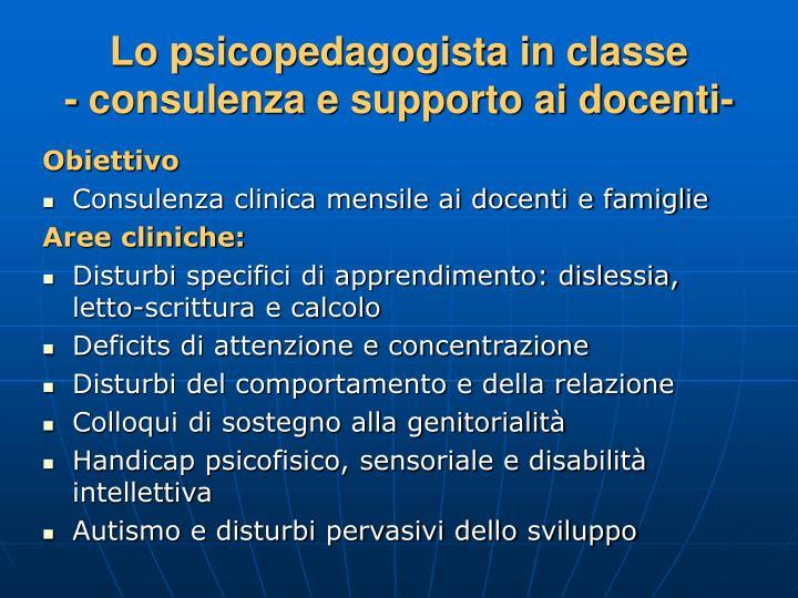 Lo psicopedagogista in classe